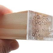 Материалы для творчества ручной работы. Ярмарка Мастеров - ручная работа Штамп из прочного пластика для мыла. Handmade.