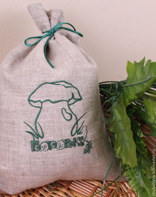 """Кухня ручной работы. Ярмарка Мастеров - ручная работа. Купить Мешочек для грибов """"Боровик"""". Handmade. Зеленый, мешочки купить"""