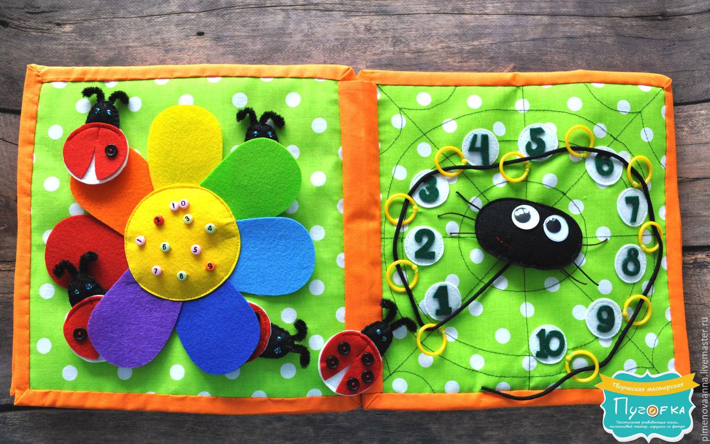 Развивающая текстильная игрушка