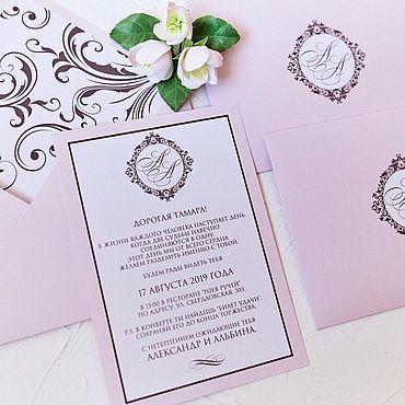 Свадебный салон ручной работы. Ярмарка Мастеров - ручная работа Elegance. Handmade.