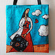 Bags & Accessories handmade. Livemaster - handmade. Buy Bag-string bag 'the girl with the suitcase'.Bag