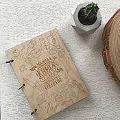 Блокноты ручной работы. Ярмарка Мастеров - ручная работа Кулинарная книга. Handmade.