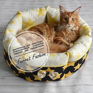 Товары для питомцев ручной работы. Ярмарка Мастеров - ручная работа Лежанка для кошки или мелкопородной собаки. Handmade.