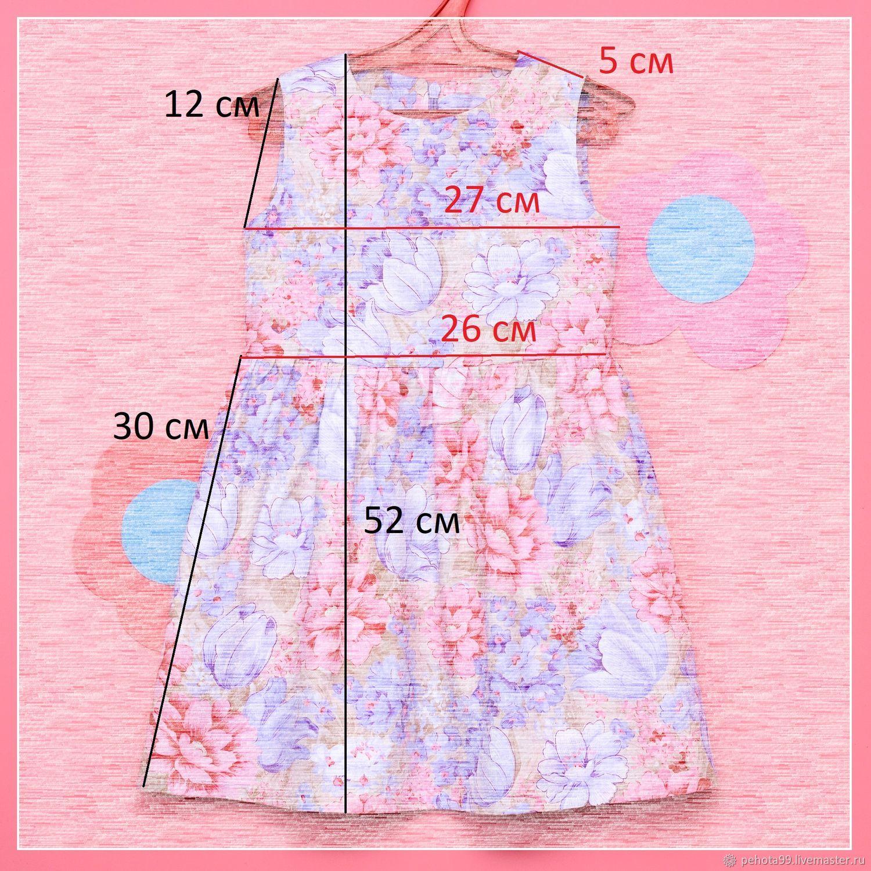 """Платье для девочки """"Цветы"""" на рост 90-95 см"""