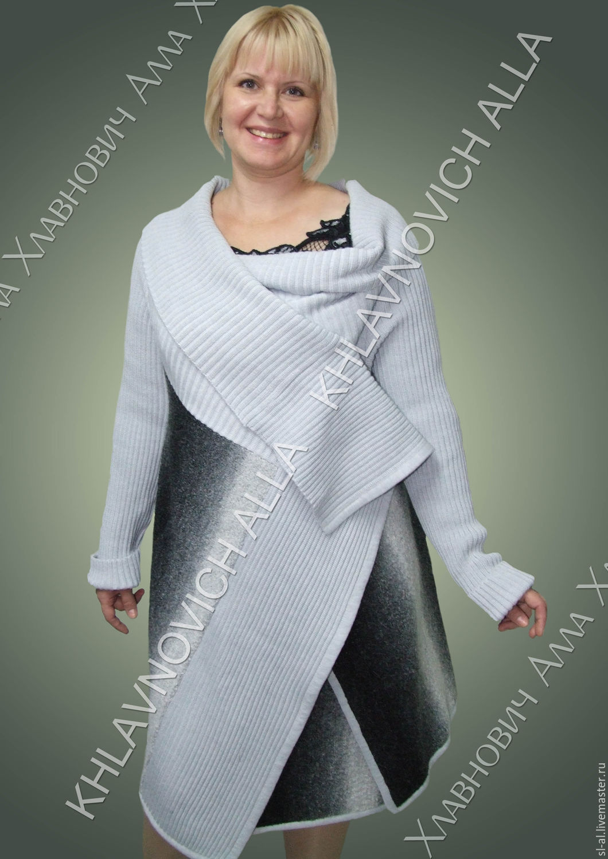 Серебряный костюм женский