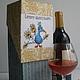 """Подарочное оформление бутылок ручной работы. Ярмарка Мастеров - ручная работа. Купить подарочная коробка для вина """"Самый обоятельный мужчина"""". Handmade."""
