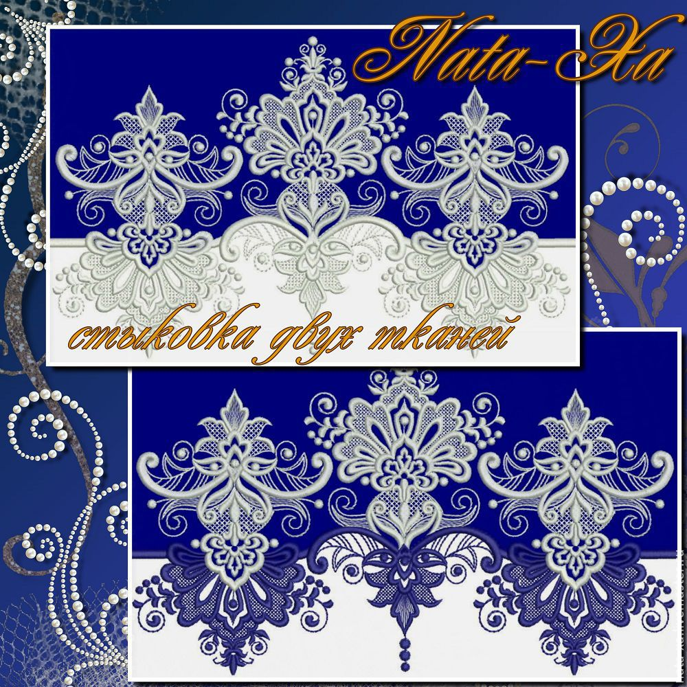 Lace patterns. Design for machine embroidery, Embroidery tools, Solikamsk,  Фото №1