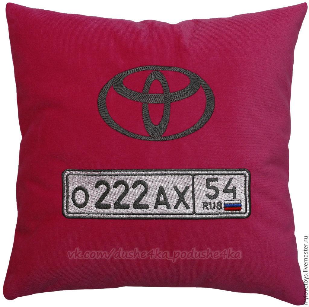 Автомобильные подушки с именной вышивкой 15
