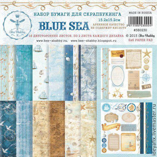В наборе 16 двусторонних листов. Размер: 15х15 см. Плотность: 190 гр/м Коллекция: BLUE SEA Бренд: Bee Shabby