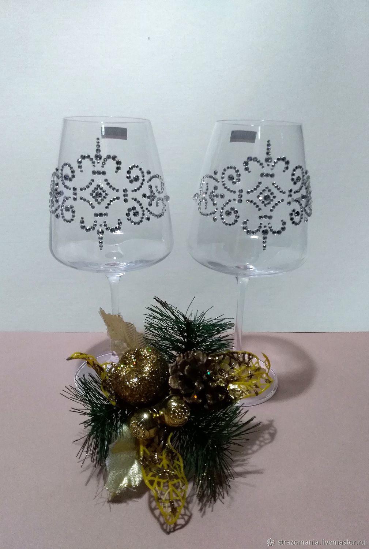 Glasses: Set of glasses inlaid with rhinestones, Wine Glasses, Krasnodar,  Фото №1