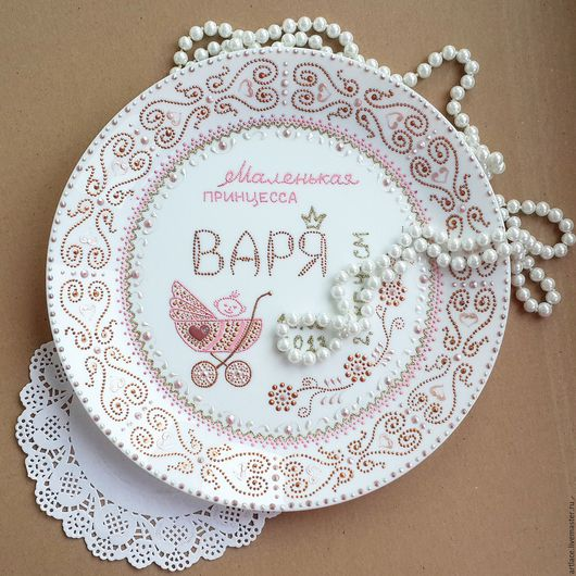 Декоративная тарелка - детская метрика. Подарок тарелка