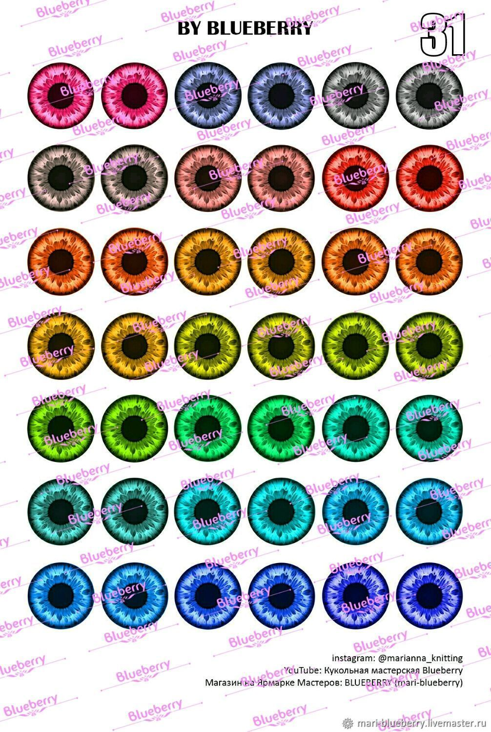 Eyes for Blythe, 14 mm, printout metallic, Tools for dolls and toys, Syktyvkar,  Фото №1