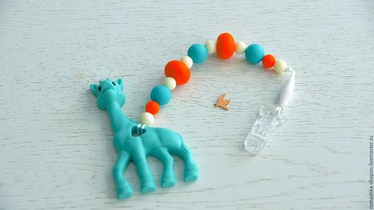 """Развивающие игрушки ручной работы. Ярмарка Мастеров - ручная работа. Купить Грызунок из пищевого силикона """"Бирюзовый жираф"""". Handmade."""