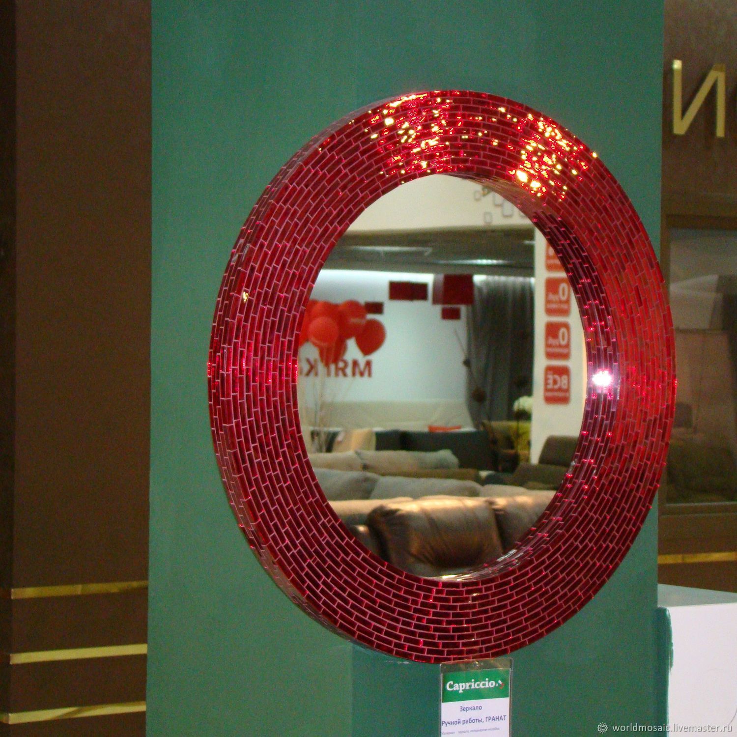 Mirror in mosaic frame, ruby color, Mirror, Krasnodar,  Фото №1