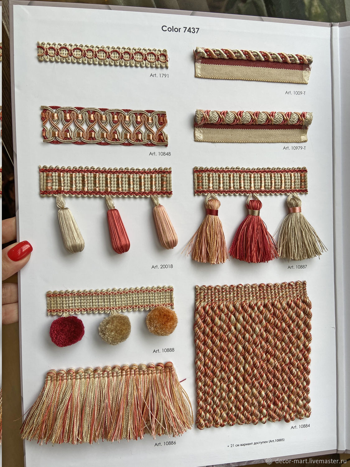Basson products for curtains, Lace, Moscow,  Фото №1