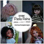 Выкройки для кукол и игрушек ручной работы. Ярмарка Мастеров - ручная работа Видеокурс по обучению ооак Paola Reina. Handmade.