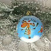 Подарки к праздникам ручной работы. Ярмарка Мастеров - ручная работа Шар Новогодний диаметром 8 см. Handmade.