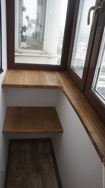 Полка-подоконник на балкон+угол(массив дуба) - купить в инте.