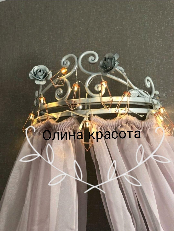Пологи карнизы держатели, Балдахин для кроватки, Санкт-Петербург,  Фото №1