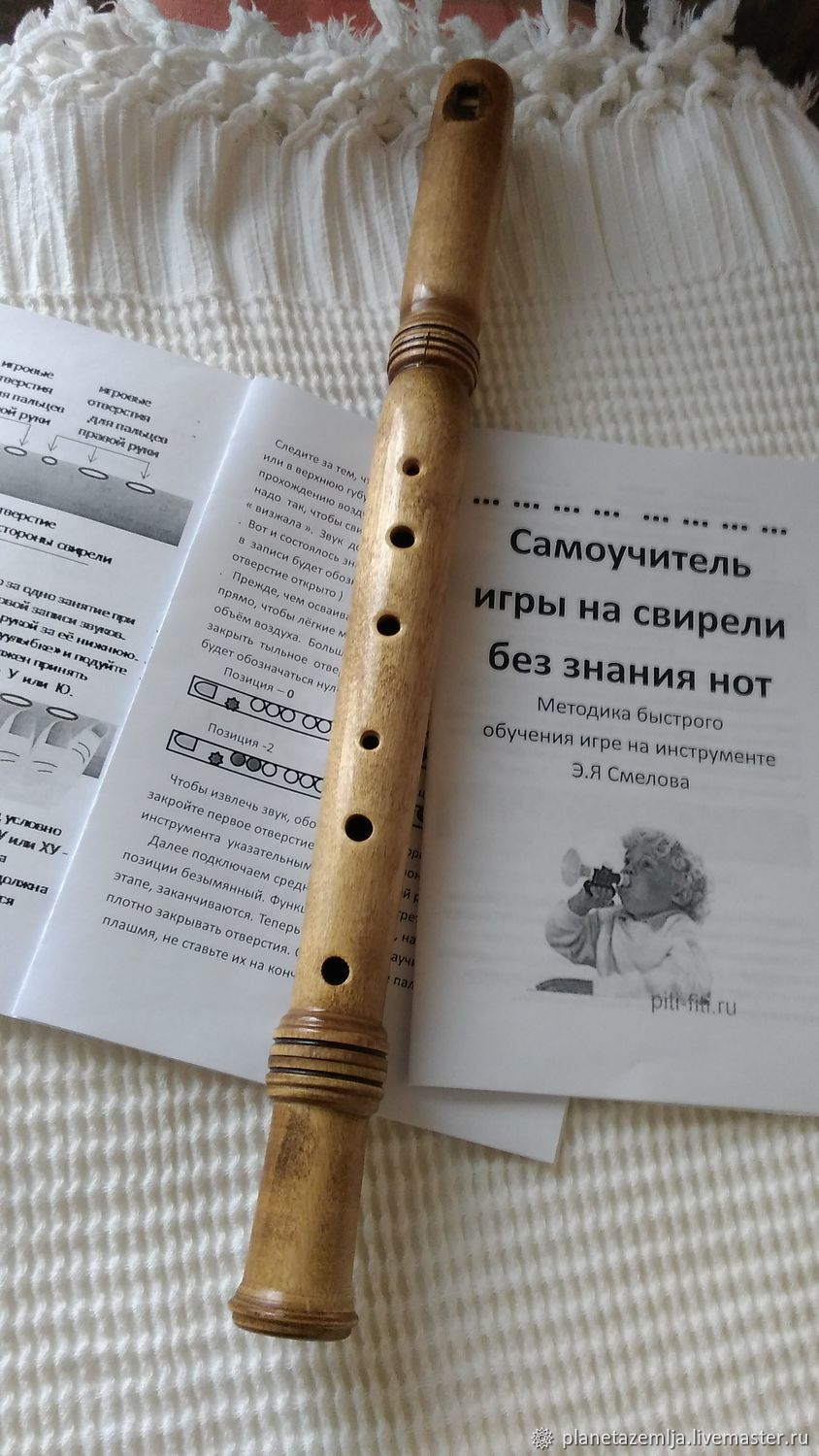 """Flute. Tutorial """"Play by numbers"""", Instruments, Zelenogorsk,  Фото №1"""