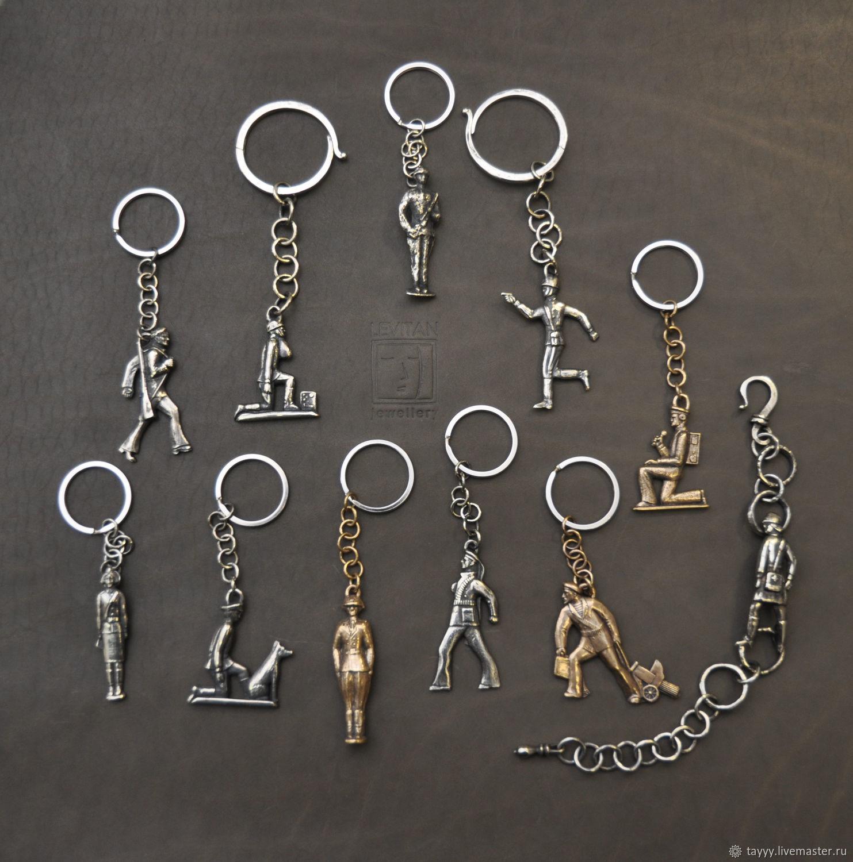 Брелок для ключей Санитарка