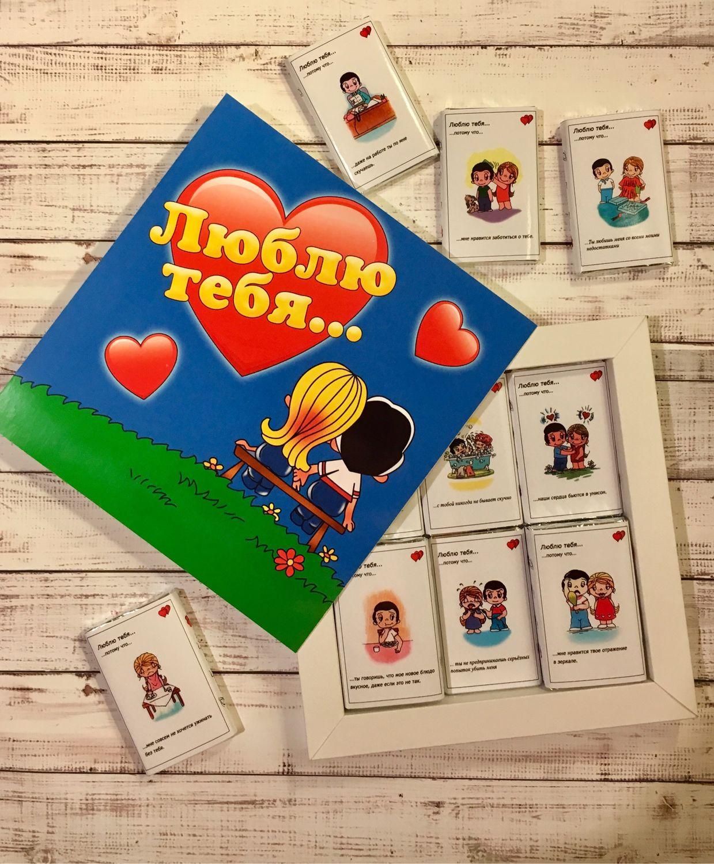 Shokoboks Love is, Chocoboxes, Moscow,  Фото №1