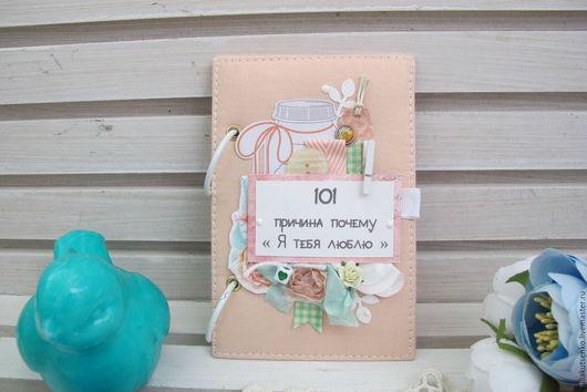 """Подарки для влюбленных ручной работы. Ярмарка Мастеров - ручная работа. Купить Книга """"101 причина почему я тебя люблю""""  """"2"""". Handmade."""