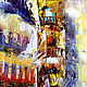 Order Oil painting is a Window to Paris. Zabaikalie. Livemaster. . Pictures Фото №3