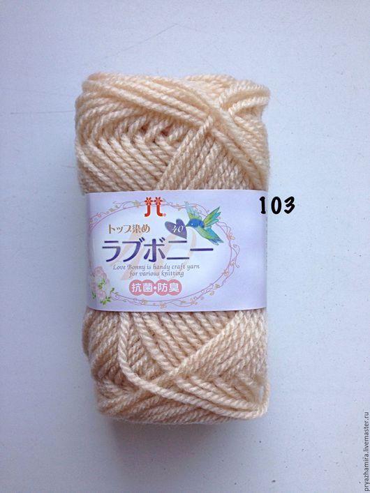 Вязание ручной работы. Ярмарка Мастеров - ручная работа. Купить Пряжа Love Bonny 100% акрил тон 103 (Япония). Handmade.