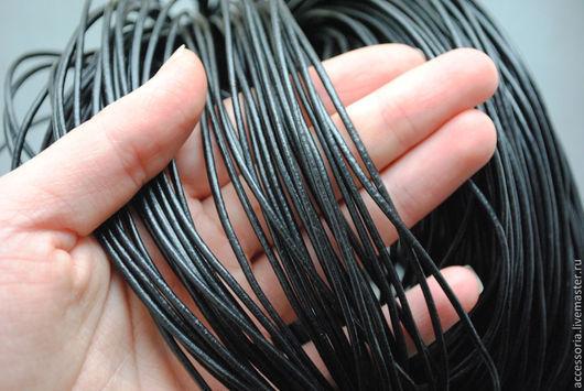 Шнур натуральная кожа. 2 мм. Бежевый, черный. 1 метр Шнур для браслета