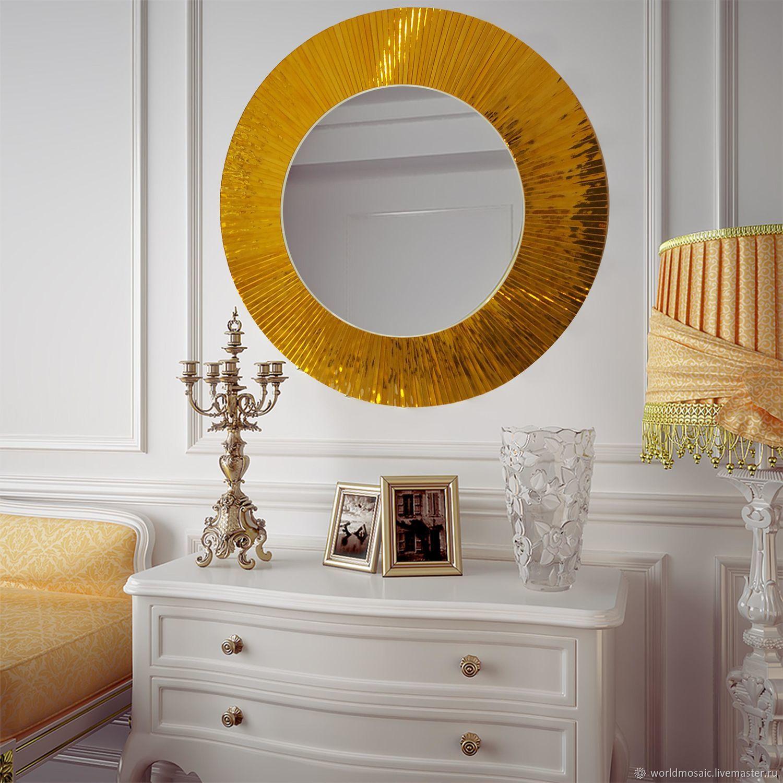 Mirror - sun in a mosaic frame, Mirror, Krasnodar,  Фото №1