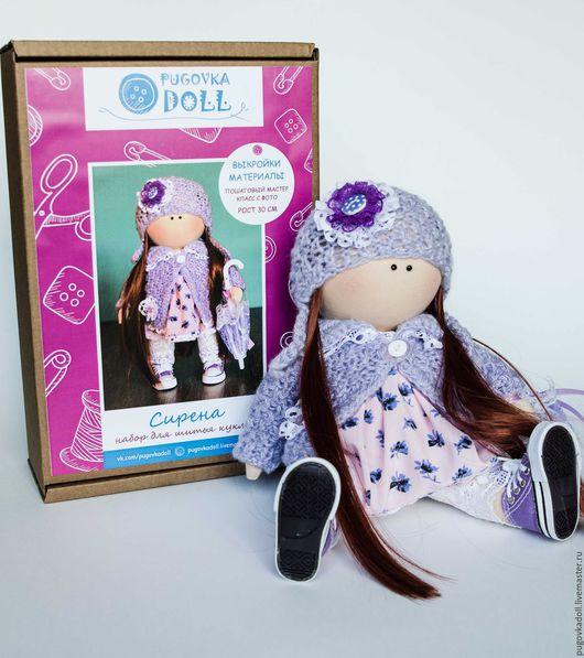 Куклы и игрушки ручной работы. Ярмарка Мастеров - ручная работа. Купить Набор для шитья куклы Сирена. Handmade. МК