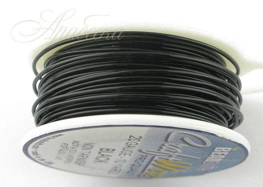 Проволока медная черного цвета 0.81мм (20ga) BEADSMITH (США) 9,14м