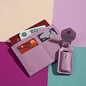 Канцелярские товары handmade. Livemaster - original item Document holder Light purple. Handmade.