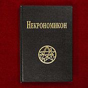Винтаж handmade. Livemaster - original item Necronomicon. Handmade.