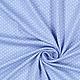 Шитье ручной работы. Ярмарка Мастеров - ручная работа. Купить Немецкий трикотаж джерси нежно-голубой. Handmade. Голубой, трикотаж