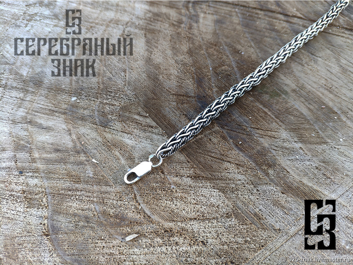 Fox Tail Bracelet. 925 sterling silver weight about 18gr. art.One million ninety five thousand nine, Chain bracelet, St. Petersburg,  Фото №1