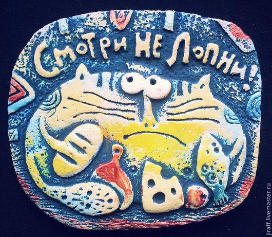 """Магниты ручной работы. Ярмарка Мастеров - ручная работа. Купить Кот """"Смотри не лопни"""". Handmade. Кот, веселый кот"""