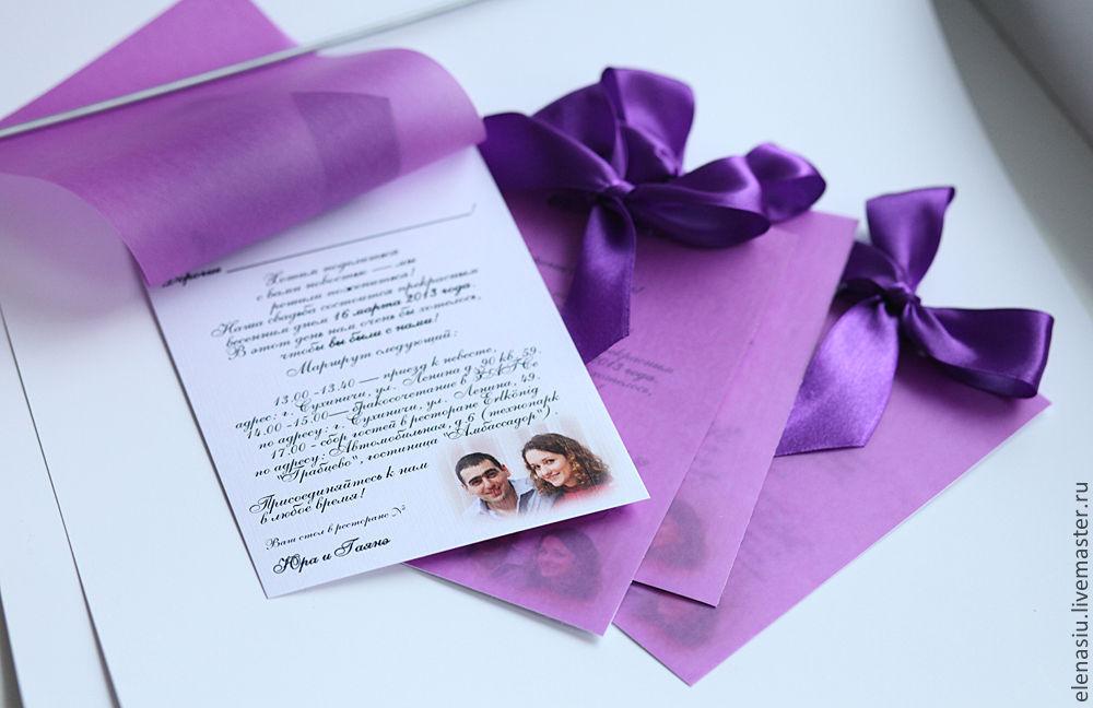 Оригинальные открытки приглашения на свадьбу 1