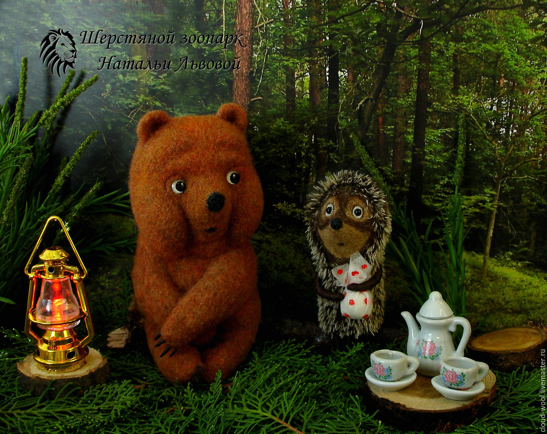 Bear and hedgehog from a fog of tea – composition /dry felting, Felted Toy, Sochi,  Фото №1