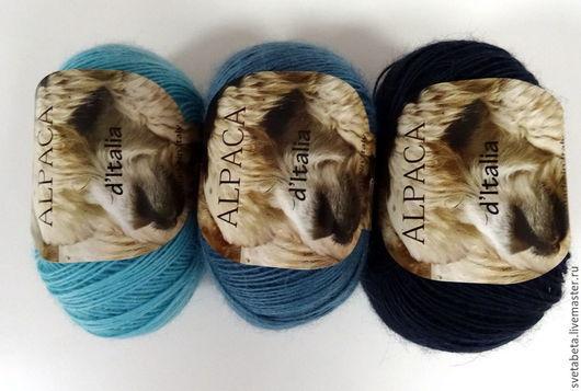 Вязание ручной работы. Ярмарка Мастеров - ручная работа. Купить Пряжа  ALPACA ITALIA (Сеам). Handmade. Пряжа, пряжа в наличии