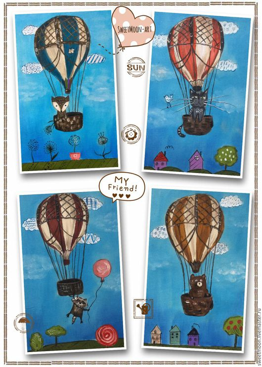 `Путешествие на воздушном шаре` - текстильные купоны