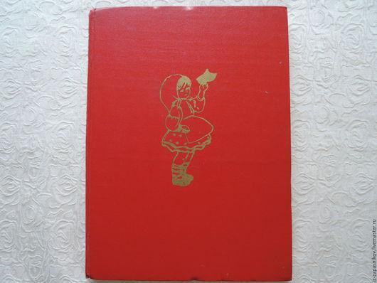 """Винтажные книги, журналы. Ярмарка Мастеров - ручная работа. Купить Прокофьев А. """"Красный платочек"""" (стихи). 1976г.. Handmade."""