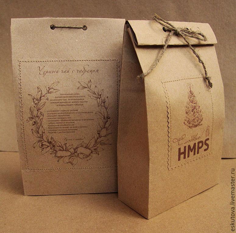 Упаковка из пергамента своими руками 5