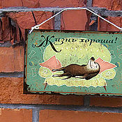 Подарки к праздникам ручной работы. Ярмарка Мастеров - ручная работа Новогодние таблички,год собаки. Handmade.