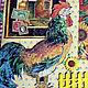 """Фотоальбомы ручной работы. Заказать Альбом """"Наше лето"""". ТМ   'Рыжий кот'. Ярмарка Мастеров. Фотоальбом ручной работы, альбом"""