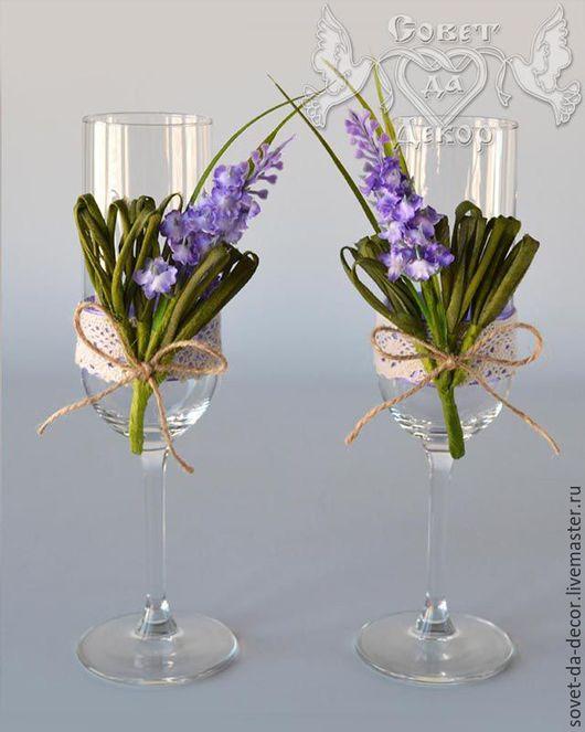 свадебные бокалы бокалы для свадьбы бокалы свадебные купить бокалы с лавандой