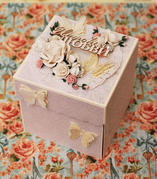 Подарки на свадьбу ручной работы. Ярмарка Мастеров - ручная работа. Купить Свадебная коробочка для денежного подарка Зефирка. Handmade. Белый