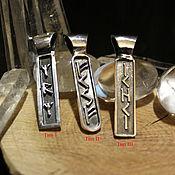 Украшения handmade. Livemaster - original item Cast Rune Amulets. Handmade.