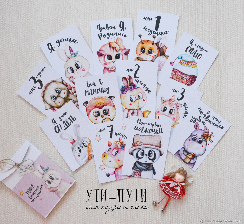 Набор карточек для фотосессии, для девочек, Наборы для фотосессий, Кострома,  Фото №1